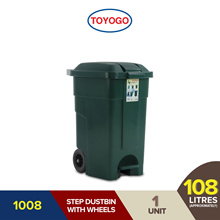 Toyogo Plastic Step Dustbin With Wheels (1008)