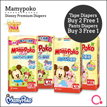 [Unicharm] Mamypoko Disney! CARTON SALES! BUY 2/3 GET 1 FREE!
