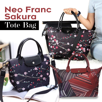 150K ONLY AFTER COUPON?FREE SHIPPING?Neo Franc SakuraTote Bag•?HIGH QUALITY?Most Favorite ladies Bag Deals for only Rp229.000 instead of Rp229.000