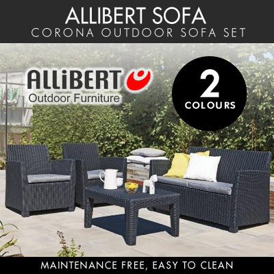 [ALLIBERT] Corona Series Outdoor Lounge Sets / 2 Colours!