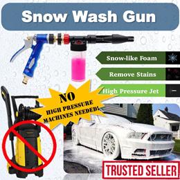 🇸🇬Snow Spray Gun  🇸🇬 Snow Soap Jet Gun High Pressure for Washing Car