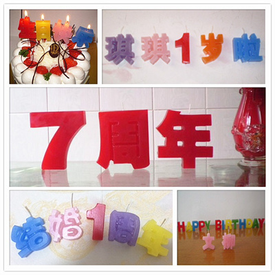 Creative Birthday Cake Candles Personalized Custom Chinese Mother Vindicated Romantic Couple Wedd
