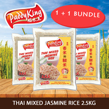 1+1 BUNDLE!!  PaddyKing Thai Mixed Jasmine Rice 2.5Kg