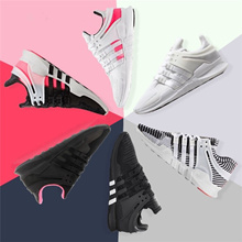 The best quality ADID AS Originals NMD EQT Boost Support 93/17 Equipment Support Runner Sneakers