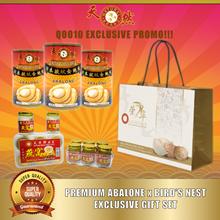 【Exclusive Gift Set】 ♛ Premium Abalone x Bottled Birds Nest Bundled Deal    ♛ QOO10 EXCLUSIVE PROMO!
