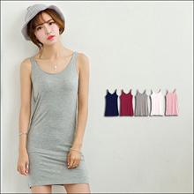 SG-STORE! MISS JUJU Korean Super comfy work Basic Office Modal Bandage Sleeveless Short Dress