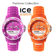 ICE WATCH - Pantone Collection. Size: 43mm. 100% Authentic