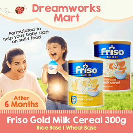 [BUNDLE OF 6] Friso Gold Rice / Wheat Based Milk Cereal (After 6 Months) - 300g