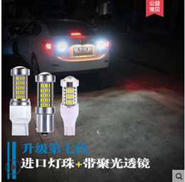 Ecp genuine original Volkswagen Scirocco modified inverted bit LED taillights brake lights turn sign