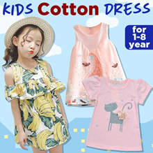 Blouse and Dress Cotton For kids 1-8 Years