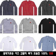 Comte Garrone [White Shirt / Border Tee / Dot Tee / Long Sleeve Tee] [100% genuine] / Shirts that are hard to get in Japan / T-shirt with a sense of fashion