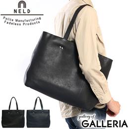 2f0e5ad64e24 NERD Tote Bag NELD PRIME B4 leather leather commuter men s ladies with  prime fastener HN 806