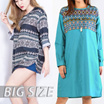 New Collection - Women Blouse Big Size - Plus Size - Best Seller - Baju wanita - baju size besar - kemeja wanita
