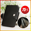 [BUY 1 FREE 1]Leather Card Holder Case with 24 card slots