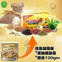 PRO Meal Multi Grain Cereal 81谷粮-全家大小的宝物