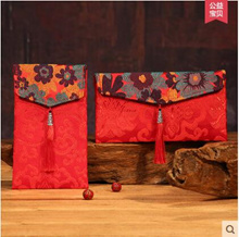 Chinese New Year wedding supplies red cloth red envelopes million mouth red envelopes