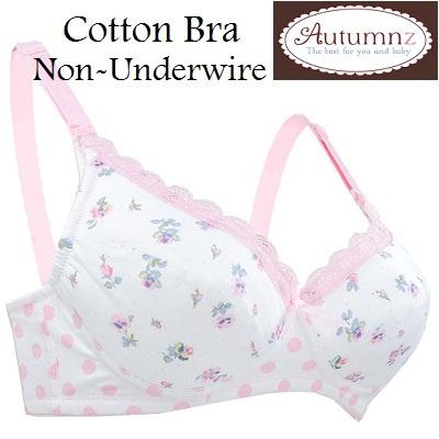 0954fcfeca Qoo10 - AUTUMNZ COTTON NON-UNDERWIRE NURSING  MATERNITY BRA   Baby ...