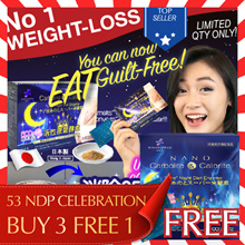 [LAST DAY! BUY 3 FREE* 1!] ♥NANO NIGHT ENZYME ♥MELTS CARB+BLOCKS FATS ♥EAT MORE SLIM MORE