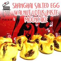 [Cake in Action] Shanghai Salted Egg Walnut Lotus Paste Mooncake