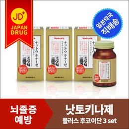 【낫토키나제플러스후코이단 150정x3세트】/낫토성분함유/당뇨/고지혈증/스트레스로인한고혈압