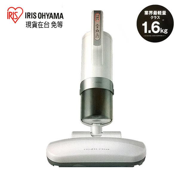 【正品】現貨 ★日本平輸★ IRIS Ohyama IC-FAC2 塵蟎吸塵器/手持式/超輕量除蟎吸塵器