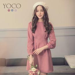 YOCO - High Waist Velvet Dress-172372-Winter