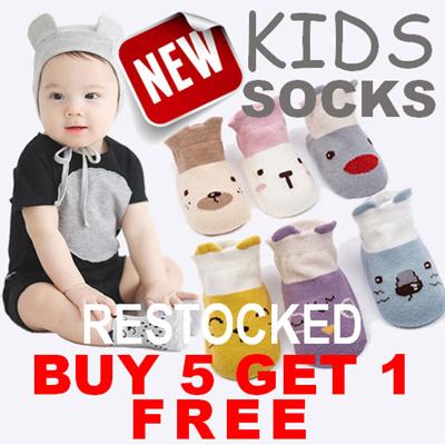 e89d63589aca Qoo10 - Baby Clothing Items on sale : (Q·Ranking):Singapore No 1 shopping  site