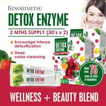 Kinohimitsu Detox Enzyme 30sx2 [2 mth supply] 75 Types of Fruits n Vegetables * Digestive Enzyme