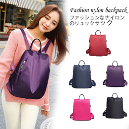 Love Happy Hope Lovely Designed Nylon Water proof Backpack for Women GBD-Stylish Rucksack-High Qual