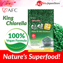 [Value Pack] [New Packaging] ★AFC King Chlorella Superfood packed with chlorophyll.