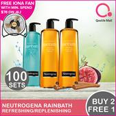 [JnJ] Neutrogena Rainbath Shower Gel Refreshing + Replenishing 473ml [BUNDLE OF 3]