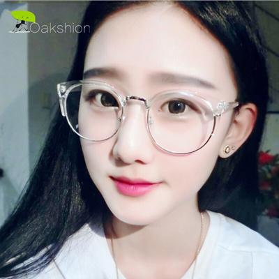 c06252cd648 retro nerd glasses round cat eye glasses frame women eyeglass frames  fashion clear eyeglasses