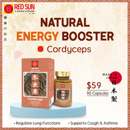 RED SUN CORDYCEPS | 90 capsules | Made in Japan | Lung Health Supplement