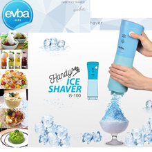 [EVBA] Handy Electric ICE Shaver Blender Crusher Maker IS-100/ 220v