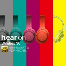 [SEP] SONY High-Res h.ear on TM Series / High-Res h.ear on TM Bluetooth NFC  Noise Cancelling