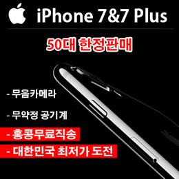 Apple iPhone 7 / iPhone 7 Plus 32GB 128GB 256GB / 새제품 / 공기계 / 언락 / 4G 스마트 폰 새로운 / 홍콩 버전