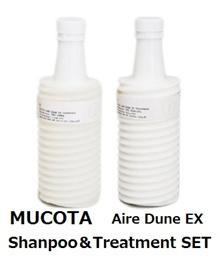 MUCOTA Aire Dune EX Shampoo 700ml&Treatment 700g SET