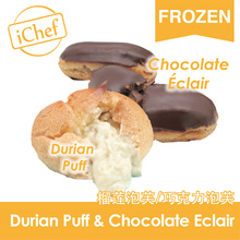 [iChef] DURIAN PUFF / CHOCOLATE ELCAIR (24pcs)