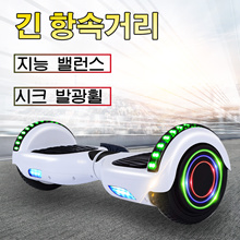 Electric twist car / two-wheeled child intelligent self-balancing scooter / adult two-wheeled somatosensory thinking balance car
