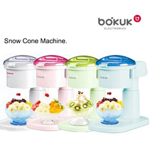 Boguk Electric ICE Shaver Crusher BKB-551S ice machine 4 color safety system New