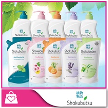 [Shokubutsu] Radiance / Anti-Bacterial Body Foam 900ml + 2x Refill 600ml