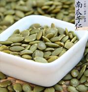 ★Pumpkin Seed / Nan Gua Zi / 1kg/ pack ★ Low-temperature baking cooked pumpkin seeds ★ Da Zhong Fa - factory direct ★ factory direct ★ wholesale + retail