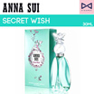 [XIAOMEISG] Anna Sui Secret Wish EDT 30ml (Ready Stocks/Fresh Stocks from SG)