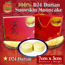 Ritz Apple Strudel D24 Durian Mooncake 4 Large Pcs (7cm diameter X 3cm height)