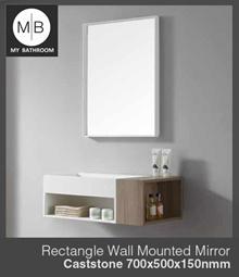 Bathroom wall mount rectangle caststone mirror 700x500x150MM