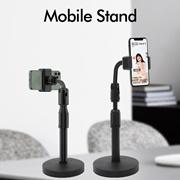 Gilol New Series Adjustable Mobile Stand