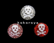 One skull button (10 mm × 10 mm) 【Nail nail art deco】 Domestic delivery