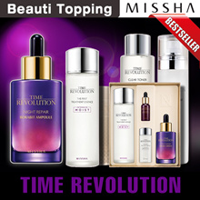 [MISSHA] TIME REVOLUTION★THE FIRST ESSENCE / BORABIT AMPOULE / SPECIAL SET / CLEAR TONER / MIST