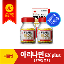 Arinamin EX Plus 270 tablets x2 set / Actinum EX / Takeda's fatigue recovery vitamins famous for helping with Aronamin Gold / Eye fatigue / Shoulder pain / Back pain / App coupon apply $ 92
