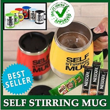 SELF STIRRING MUG/LOWEST PRICE/Tumbler/Office/Group Buy Special/Household
